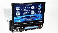 Автомагнитола 1DIN DVD-712 с выездным экраном, фото 1