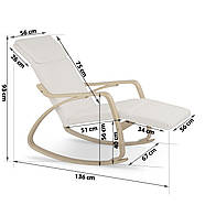 Кресло-качалка Suzi, фото 8