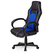 Обертове ігрове крісло чорно-синє Sofotel Master, фото 3