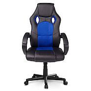 Обертове ігрове крісло чорно-синє Sofotel Master, фото 4