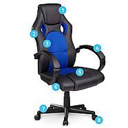 Вращающееся игровое кресло черно-синее Sofotel Master, фото 5