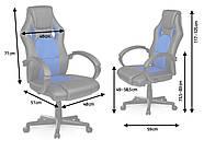 Обертове ігрове крісло чорно-синє Sofotel Master, фото 7