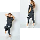 Жіночий спортивний прогулянковий костюм двійка футболка+штани двухнить на розмір: 42-44, 46-48, 50-52, фото 2