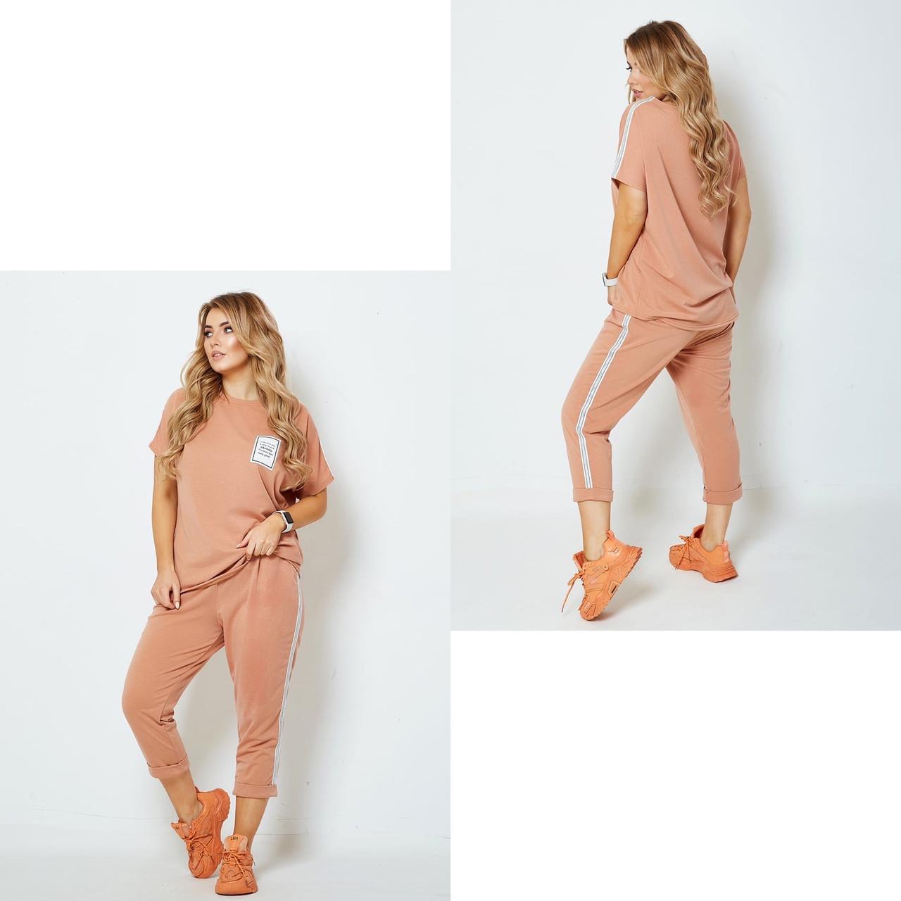 Жіночий спортивний прогулянковий костюм двійка футболка+штани двухнить на розмір: 42-44, 46-48, 50-52