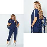 Жіночий спортивний прогулянковий костюм двійка футболка+штани двухнить на розмір: 42-44, 46-48, 50-52, фото 6