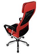 Висока сучасне офісне крісло Rio red, фото 3