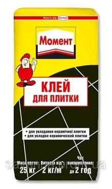 Клей для плитки МОМЕНТ