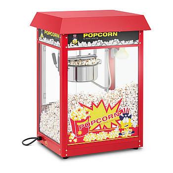 Машина для попкорна - красный козырек Royal Catering Марка Европы