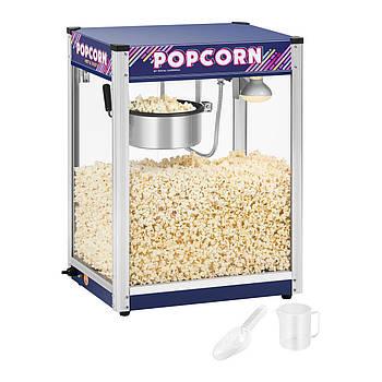 Попкорн чайник - 1350 мл - 110 сек - 8 унций Royal Catering Марка Европы