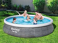 Дитячий садовий басейн 396x84 9in1 Bestway 57376 set, фото 2