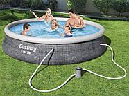 Дитячий садовий басейн 396x84 9in1 Bestway 57376 set, фото 3