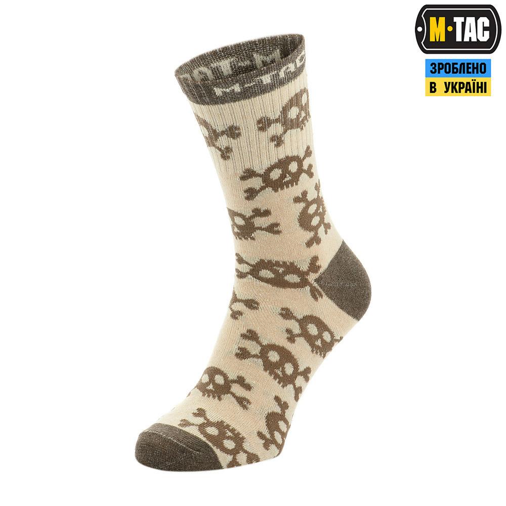 M-Tac шкарпетки легкі Mk.3 Pirate Skull Sand