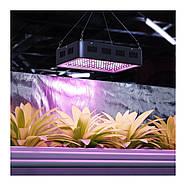 Светодиодная растительная лампа - 1200 Вт Hillvert Марка Европы, фото 5