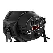 Светодиодный прожектор - 24 x 10 Вт - RGBW Singercon, фото 3