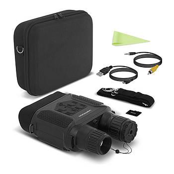 Ночное видение - 400 м - цифровая камера Uniprodo Марка Европы