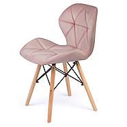 Сучасне велюрове скандинавське крісло Sofotel Sigma - рожеве 2 шт. Марка Європи, фото 3