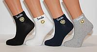 Женские носки средние с хлопка ZG 36-40 ассорти SMILE