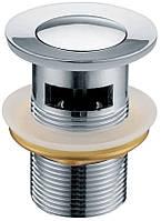 Донный клапан автомат KAISER 8035 Хром