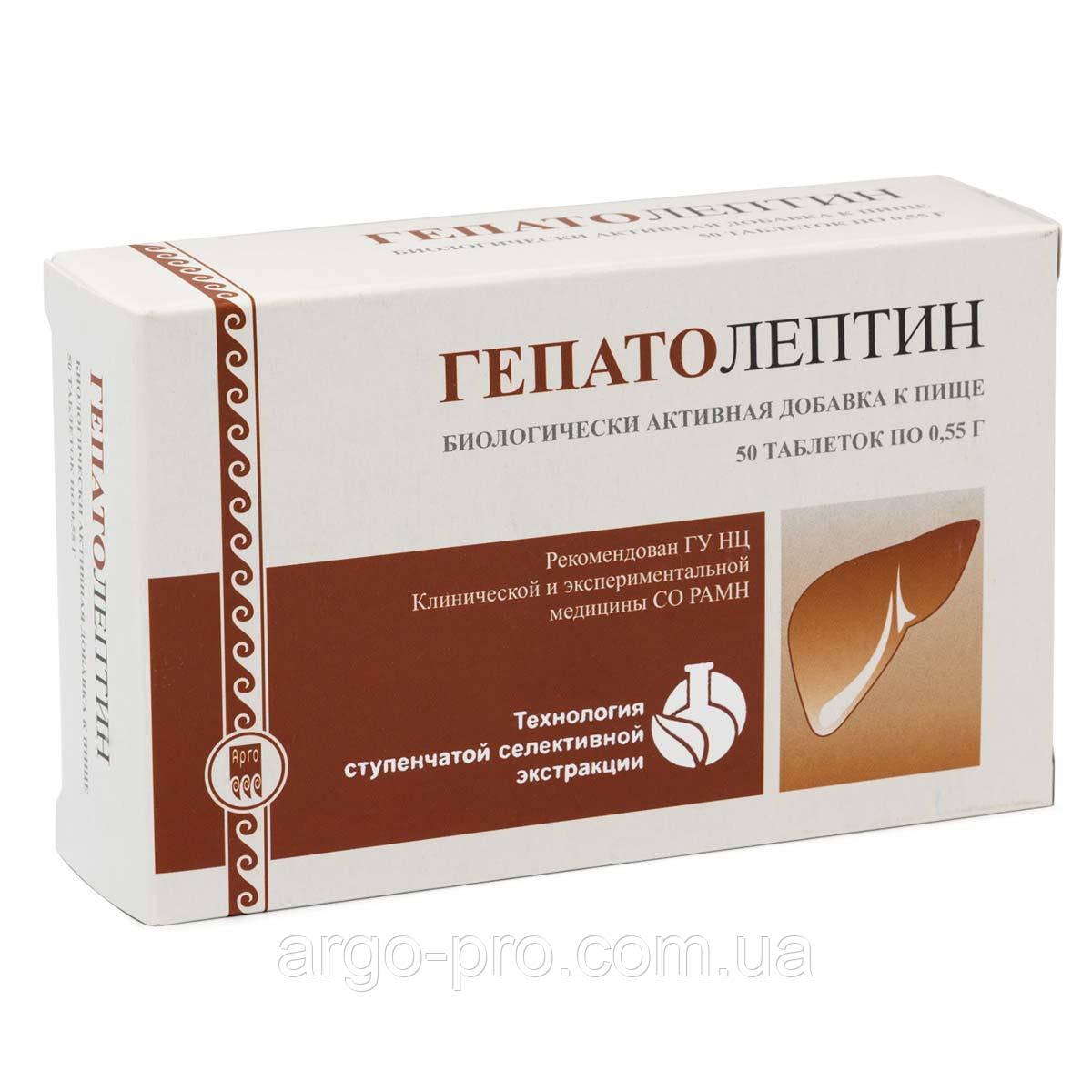 Гепатолептин Арго (відновлення, захист печінки, холецистит, жовчогінний, гепатопротектор, імунітет)