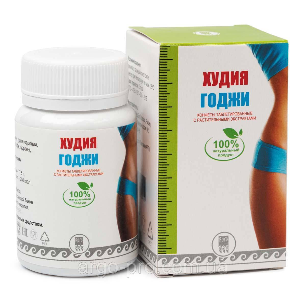 Худия Годжи Арго (натуральный растительный препарат, снижает вес, сжигает жир, снижает аппетит, обмен веществ)