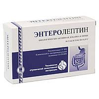 Энтеролептин Арго (для желудка, кишечника, дисбактериоз, колит, энтероколит, гастрит, язва, пищеварение)