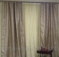Комплект штор з тюлем Сузір'я, кавовий, жаккард+органза