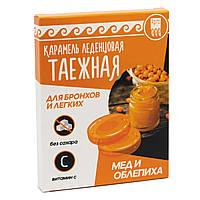 Карамель леденцовая «Таежная» для бронхов и легких, мед и облепиха Арго 10 шт (вирусы, бронхит, отхаркивающее)