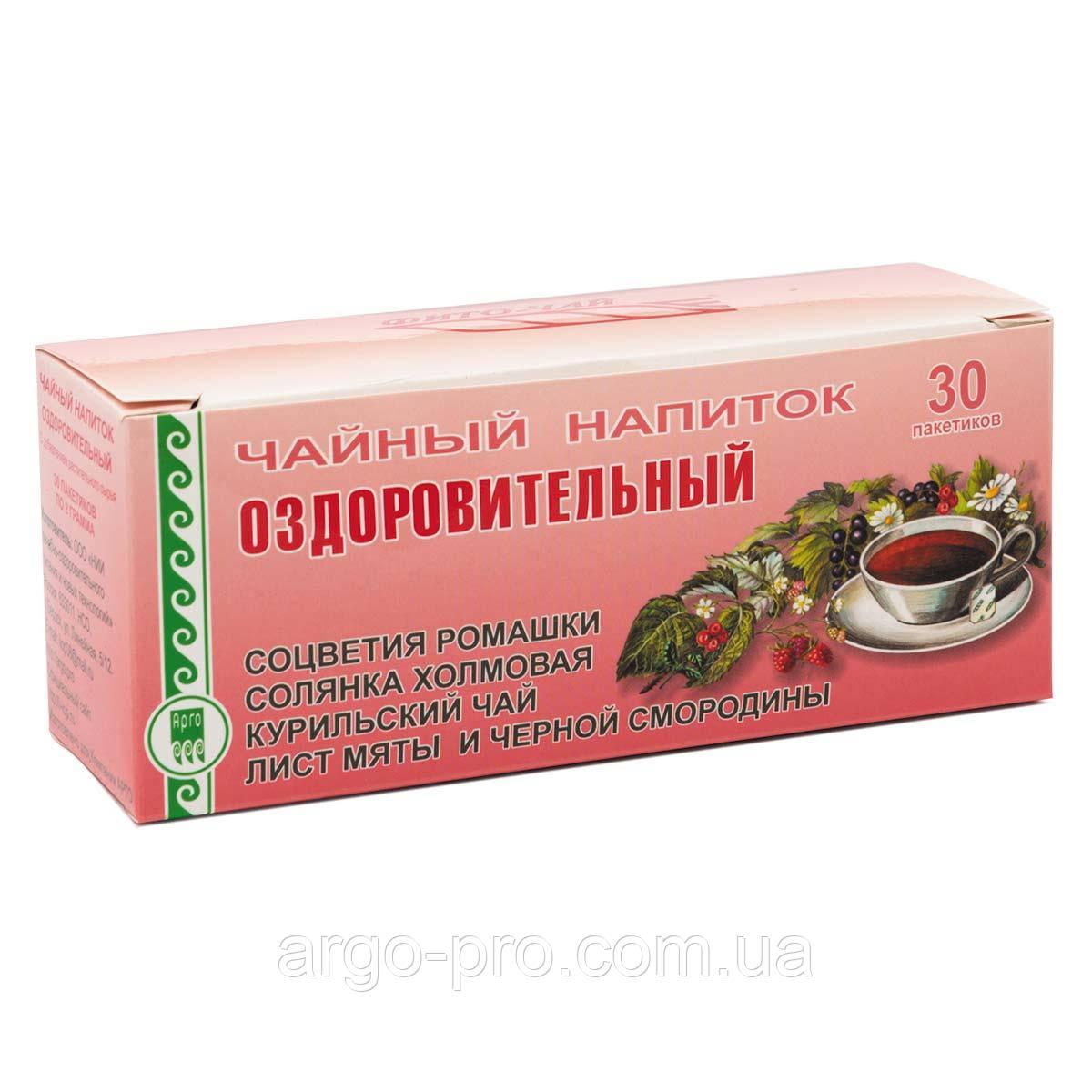 Фито чай оздоровительный Арго заболевания ЖКТ, обмена веществ, мочевыводящей системы, иммунитет, кардионеврозы