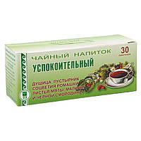 Фито чай успокоительный (снижение давления, нервная возбудимость, растройства нервной системы, сердца, сосудов
