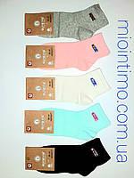 Носки женские веселые Aura via