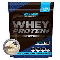 Протеїн Товарwillmax Whey Protein Light 65 % (1000 г) Оригінал! (339098)