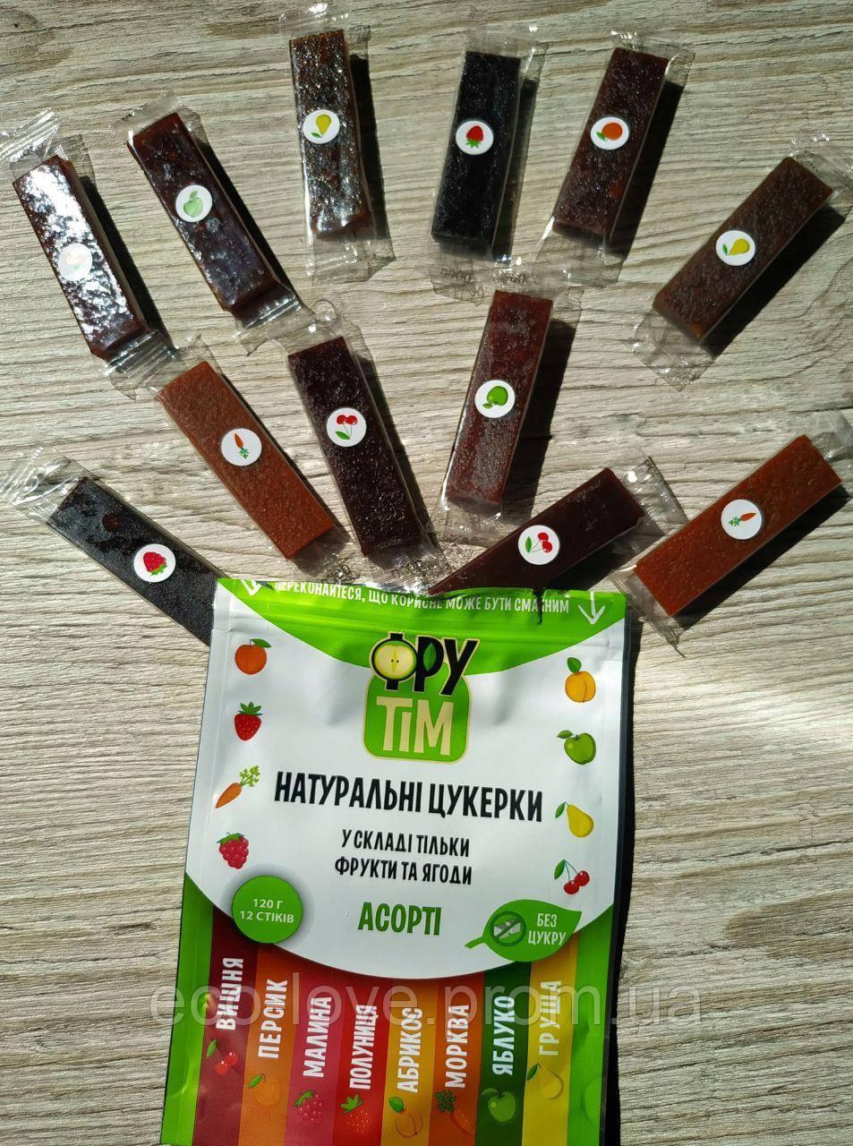 Набор конфет без сахара ФруТим подарок от Святого Николая