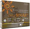 Пищевая добавка для улучшения состояния кожи и ускорения процесса загорания Olimp Labs Beta Solar (30 капс)