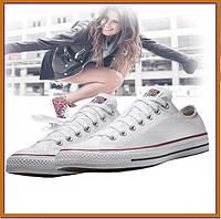 Кеды низкие конверс Converse ALL STAR повседневные, кроссовки белые (35-46р)