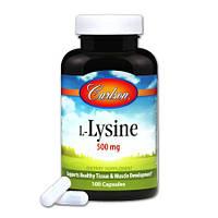 Аминокислоты Carlson L-Lysine 500 мг (100 капсул)