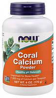 Кораловий Кальцій NOW Foods Coral Calcium Powder (170 м)