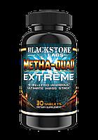 Blackstone Labs Metha-Quad EXTREME (30 таб)