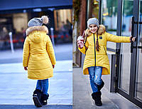 """Детская зимняя куртка """"Лисичка"""" с искусственным мехом"""