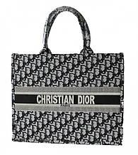 Christian Dior Kaleidoscope black&white