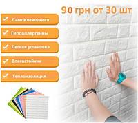 3d панель самоклейка, М'які 3д панелі самоклеючі, Декоративний цегла самоклейка, 7мм 3d панелі для стін