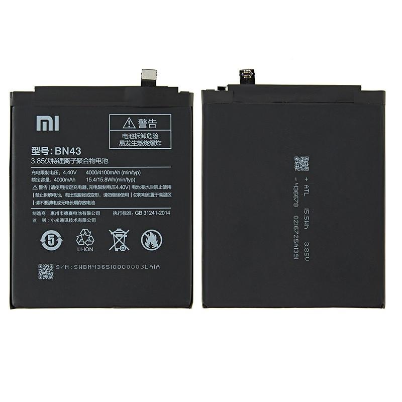 Аккумулятор для Xiaomi BN43 Redmi Note 4X | Redmi Note 4 Global (2017), 4000mAh, Original PRC