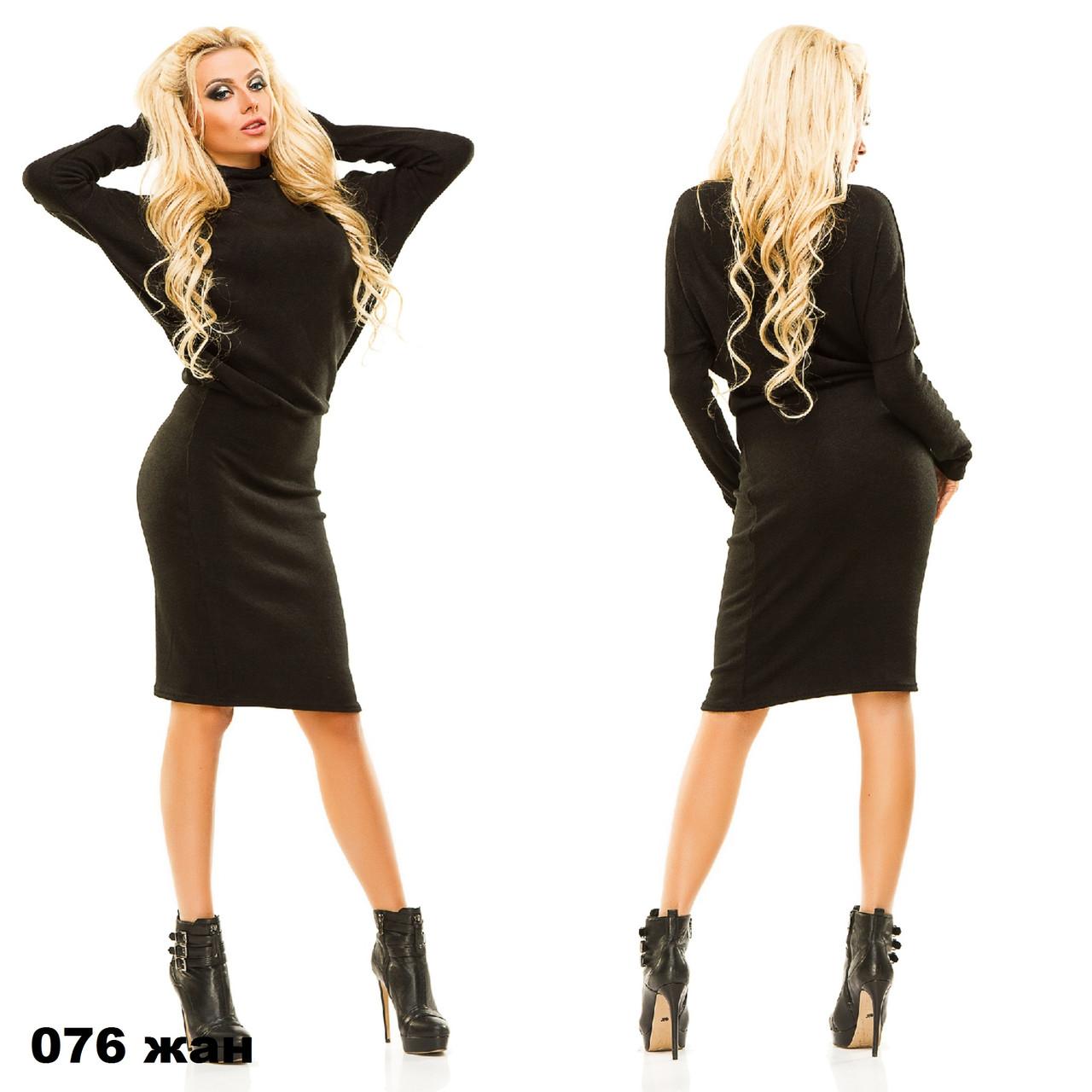 Женское платье ангоровое с напуском (42-46) 076 жан