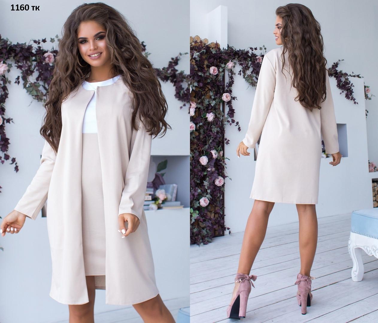 Классическое женское платье с накидкой норма 1160 тк
