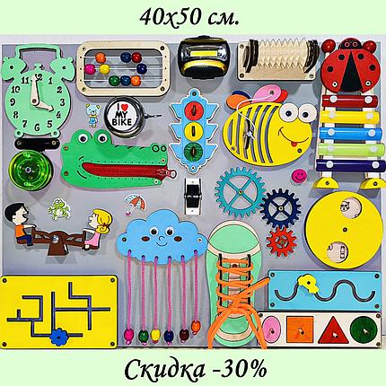 Развивающая доска размер 40*50 Бизиборд для детей 27 элементов!, фото 2