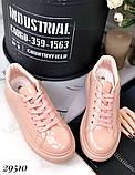 Кроссовки женские пудра лакированные, фото 4