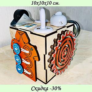 Бизикубик 10*10*10 на 12 элементов - развивающий кубик, бизиборд, бизидом, бизикуб, миникуб