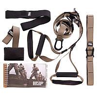 TRX Петлі підвісні тренувальні TACTICAL FORCE FI-3725-04
