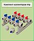 Комплект колекторів ППР на 4 виходи (латунний куля), фото 2