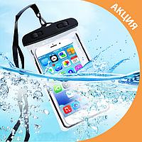 ✨ Водонепроницаемый чехол для телефона, смартфона ✨ хороший, полезный подарок