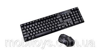 Комплект бездротова комп'ютерна клавіатура і миша WIRELESS TJ-808 (5591)